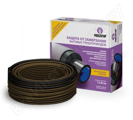 Греющий кабель саморегулирующийся для обогрева труб Теплолюкс Freezstop Lite-15-7