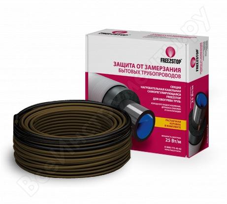 Греющий кабель саморегулирующийся для обогрева труб Теплолюкс Freezstop-25-20