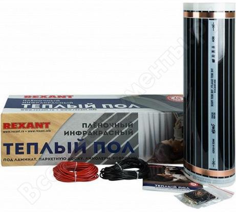 Пленочный теплый пол REXANT RXM 220 -0,5 -1,5 51-0502-4