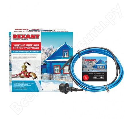 Саморегулирующийся кабель на трубу REXANT 15MSR-PB 10м 150Вт 51-0620